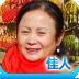 黑龙江艺术团佳人