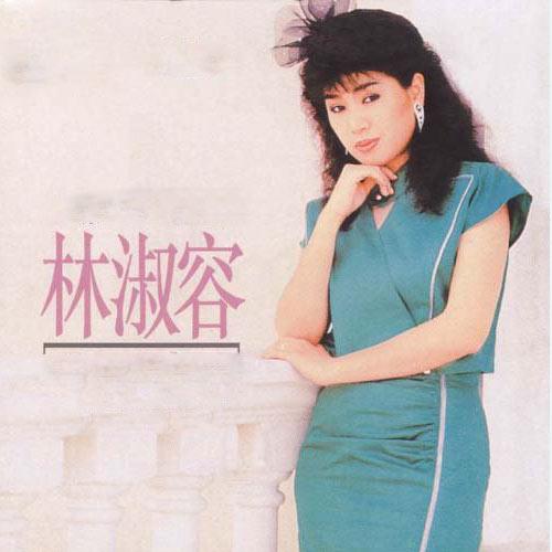 护国容l#�d��.�n��.���/_华语女歌手-VV娱乐社区