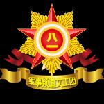 51vv军事频道文工团